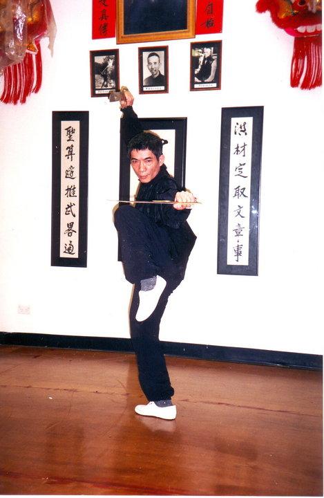 27768 127451790609386 6129233 n - Choy Lee Fut Kung Fu